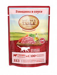 Консервы (пауч) для кошек Nature's table Говядина в соусе, 85 г