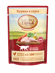 Консервы (пауч) для кошек Nature's table Курица в соусе, 85 г